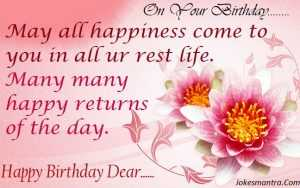 Birthday Wishes Sms for Girlfriend in Hindi and English 140 character