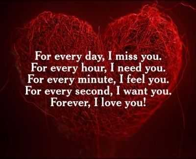 Love Quotes For Husband Simple Emotional Deep Love Quotes For Husband Who Passed Away  Happy