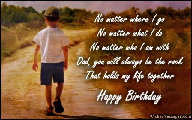 happy birthday quotes for dad from son