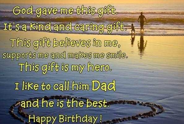 sweet inspirational happy birthday quotes for dad from son