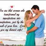 love messages for wife with images