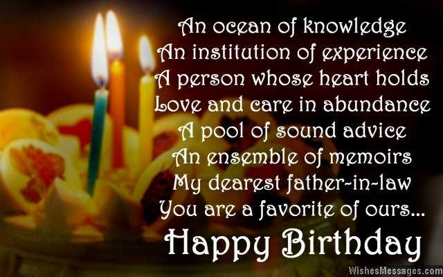 happy valentines day to my beloved family memes - Happy Birthday Wishes Greetings Messages for Father in Law