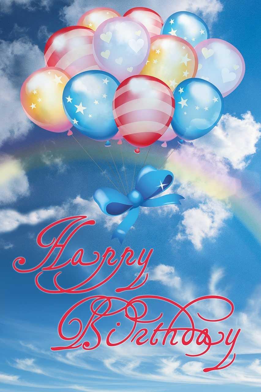 happy birthday card romantic