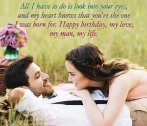 Happy Birthday Wishes for Boy Friend (B.F) on Facebook