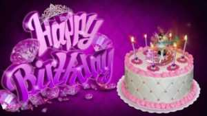 Happy Birthday Wishes Quotes for Princess of God
