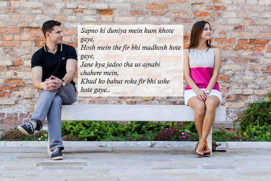 Love Status for Girlfriend in Hindi for Whatsapp
