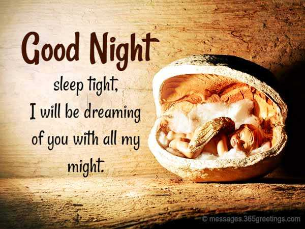 romantic good night sms for a lover