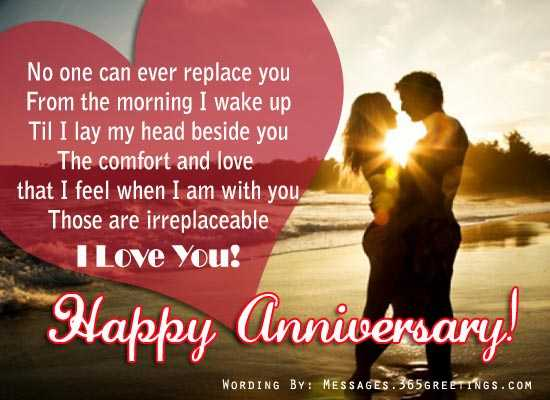2nd Love Anniversary Wishes Messages for Boyfriend - Happy ...