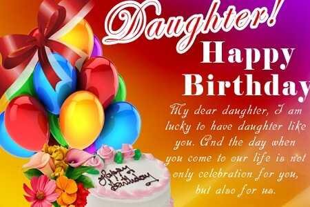 Happy Birthday Messages for Daughter
