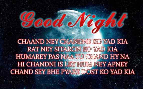 Good Night Shayari Wallpapers Hd