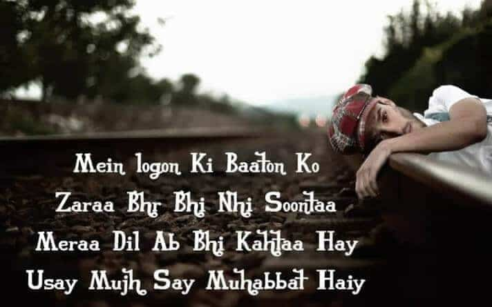 Love Shayari for Girlfriend With Image