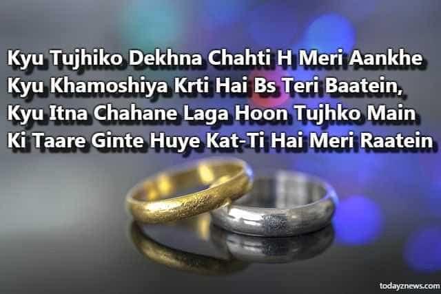 romantic love shayari for wife