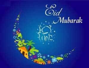 Eid Mubarak 2017 Greetings Cards Vector Free Download