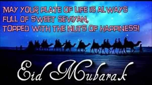 Happy Eid Mubarak Wishes for Friends