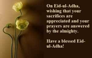Happy Eid Mubarak 2017 Wishes Messages for Friends in English