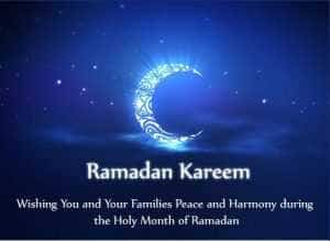 Ramadan Eid 2017 Advance Wishes Images in English