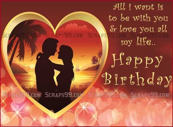 birthday wishes in hindi for lover birthday wishes sms for in and 15712